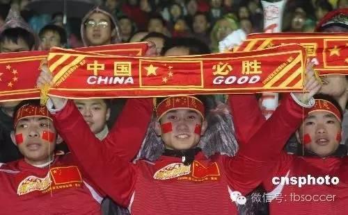 【中国体育彩票】支持中国队,你敢买,我敢送!