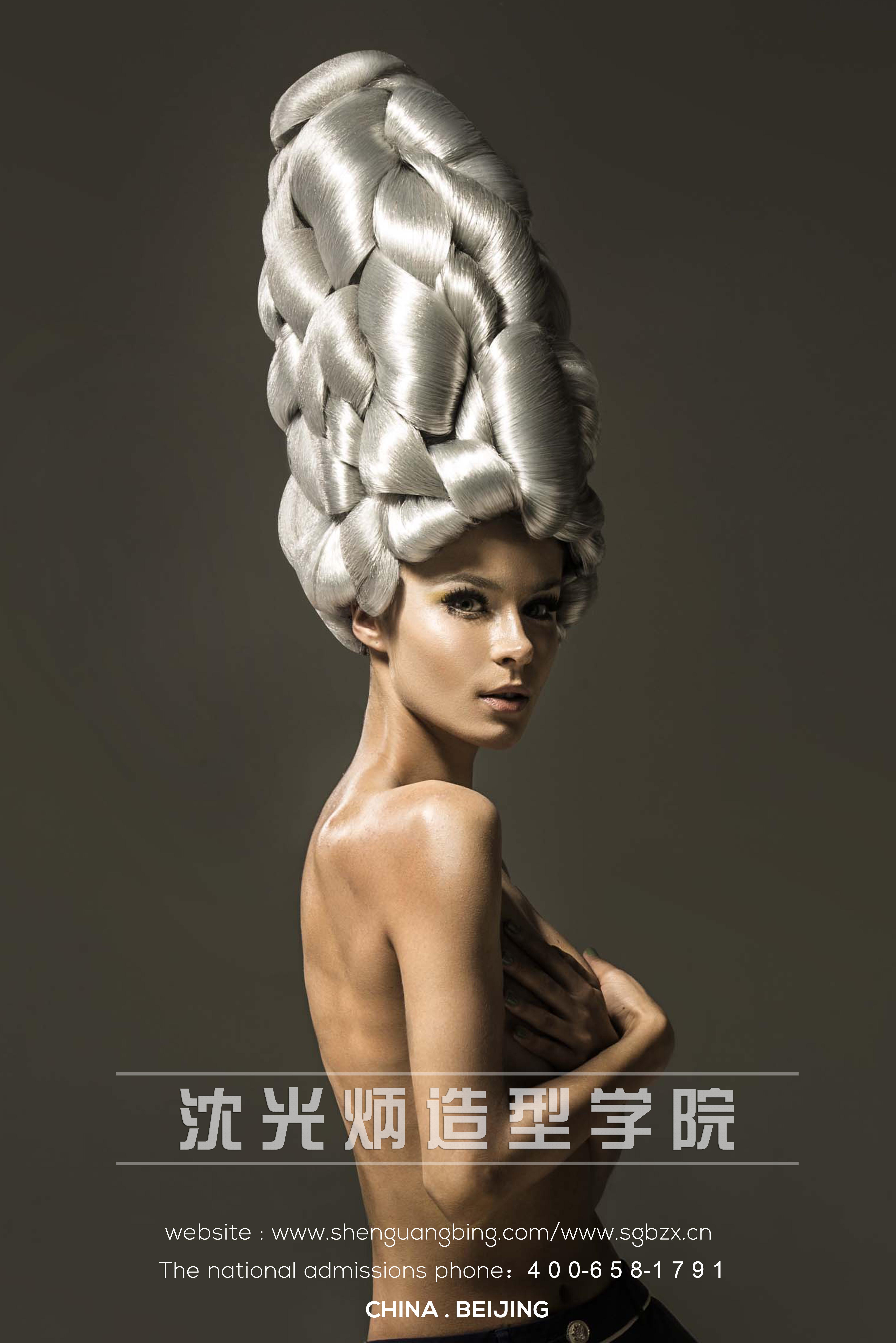 发型图片,这些创意元素与头发完美融合在一起,打造出不一样的艺术造型图片