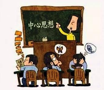 小学语文学习技巧是什么?(27) - 子竹 - 子竹