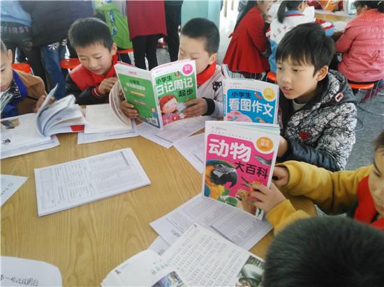 """""""光明书香节""""活动在天泉湖中心小学举行"""