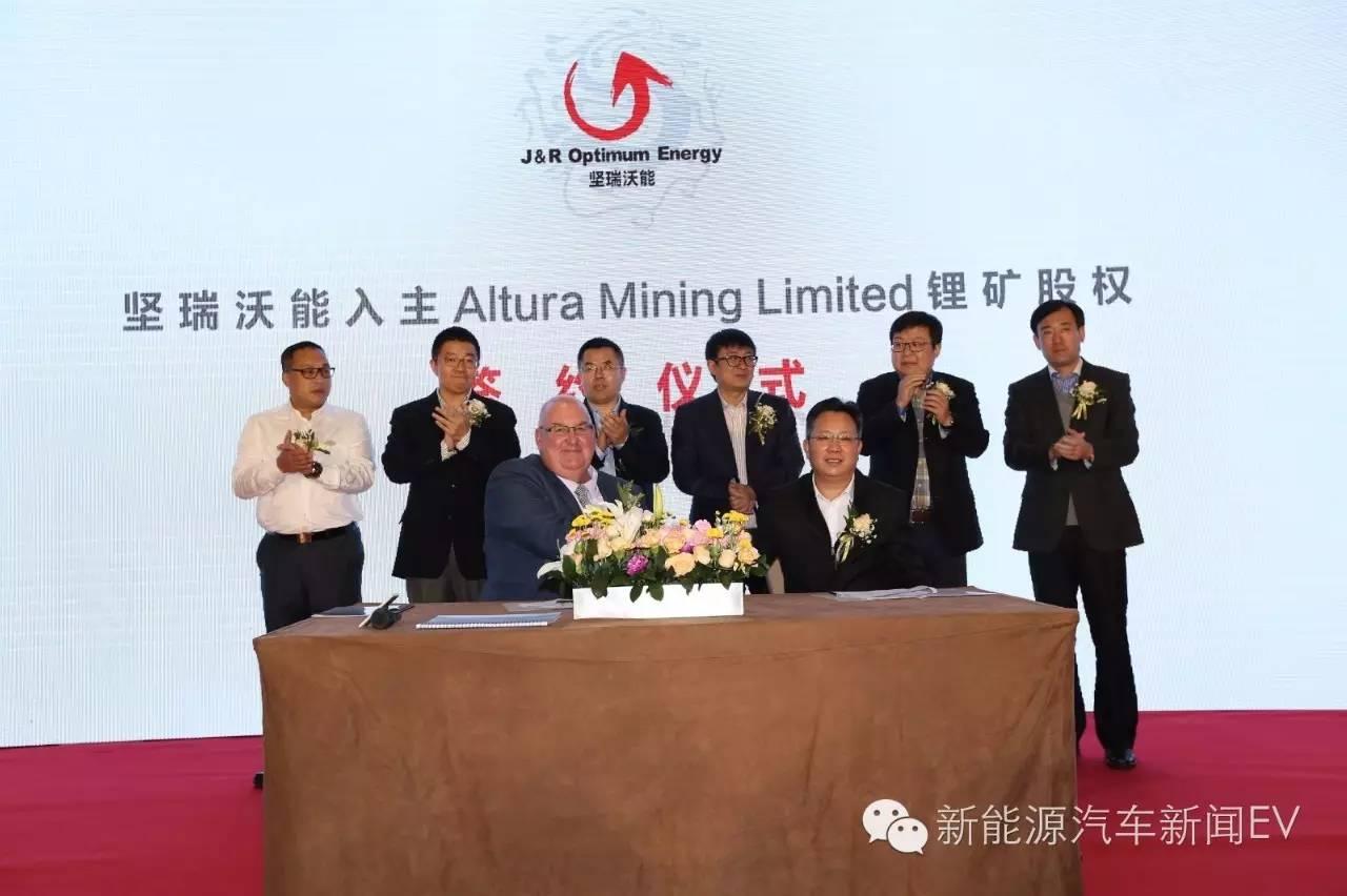 坚瑞沃能入股澳洲Altura矿业 破锂电池原材料之