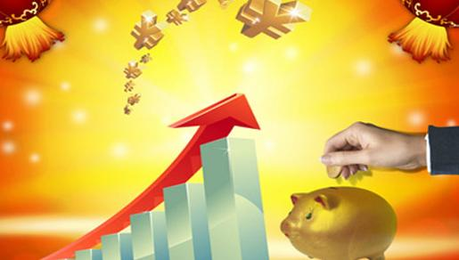 财经资讯_多关注财经消息,关注行情,时间久了便养成了自己的投资感觉了,懂的在
