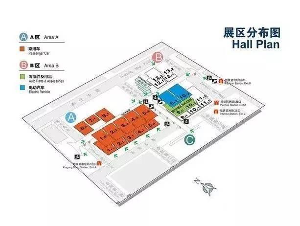 2016广州车展各汽车品牌展位图一览,逛展必备高清图片