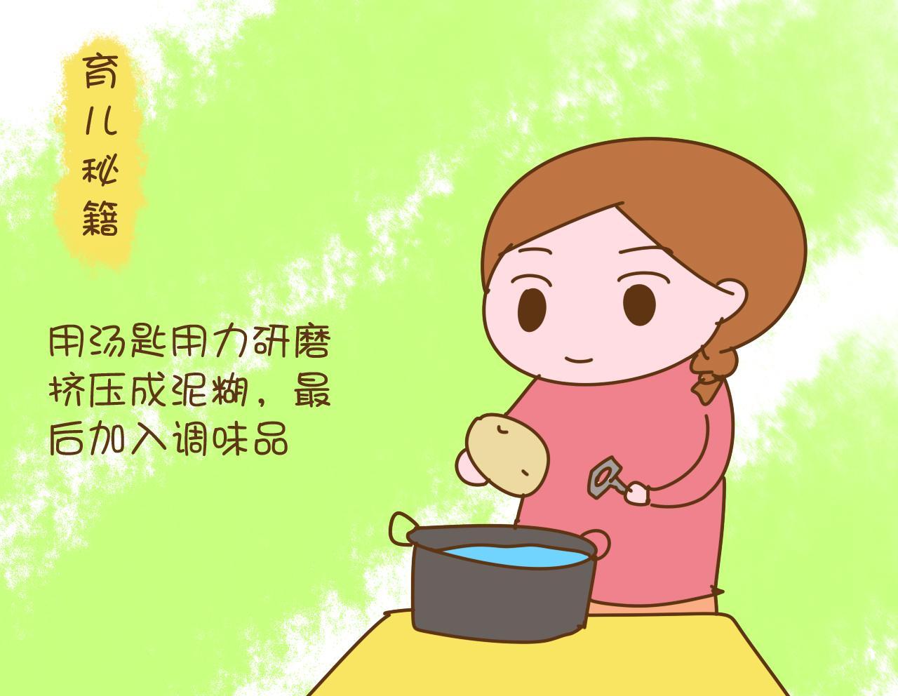 然后 加 入 少 量 糖或 者 盐,单独吃或者拌 在 米糊 里 都 是 可以图片