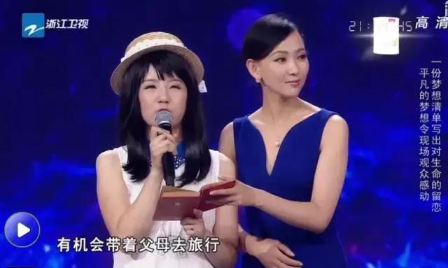 《中国梦想秀》圆梦数千,唯独她没能如愿