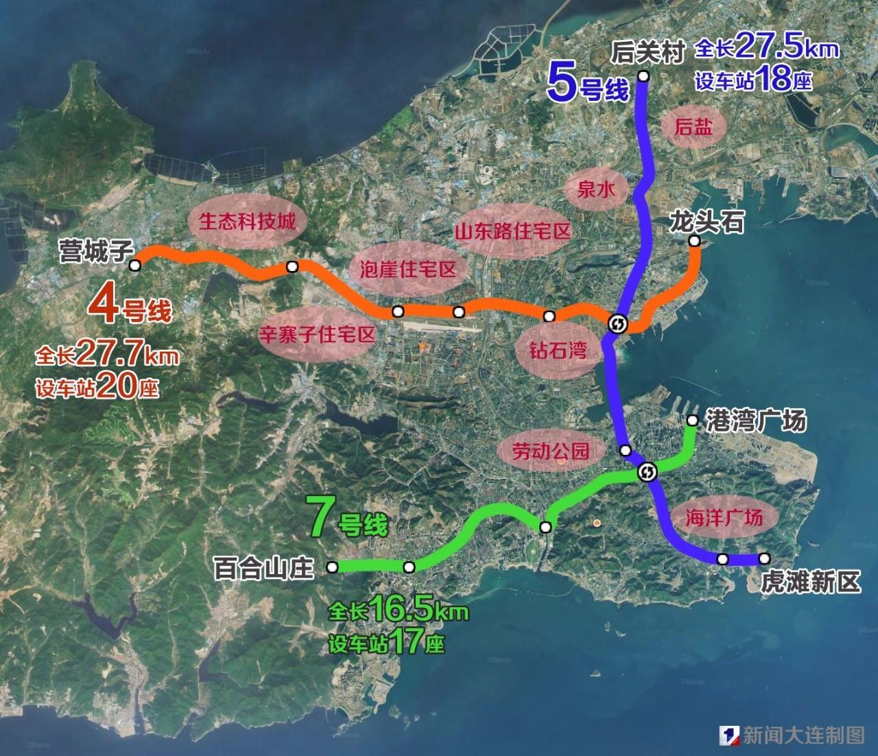 大连地铁4 5 7号线开建时间表图片 430749 1280x1102-大连地铁4号线图片