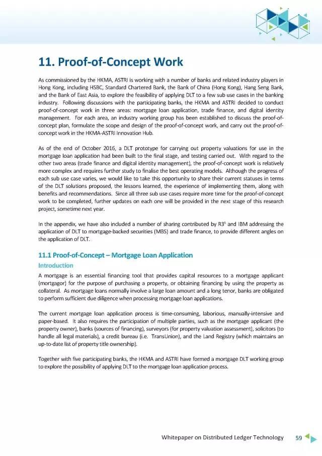 【英文报告】香港金融管理局发布区块链白皮书