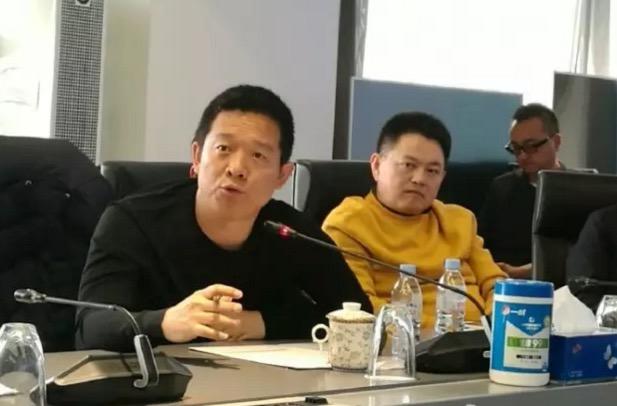 给乐视提供6亿资金,长江商学院同学是何方神圣?