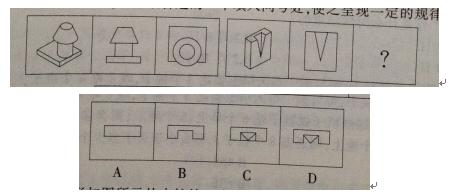 4.一个实心立体图形如图所示,从中挖掉一个圆柱体,然后从任意面图片