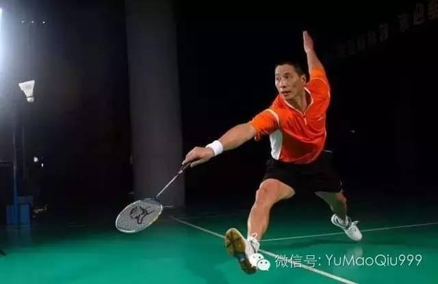羽毛球比赛高清视频