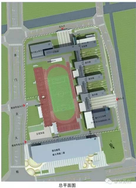 二中学校平面图片
