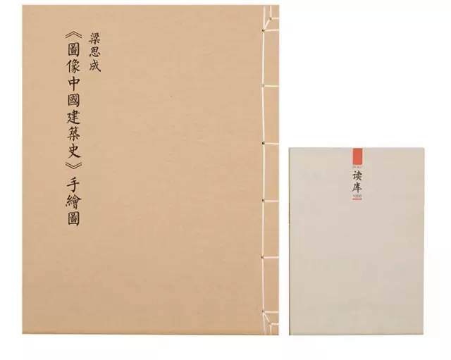 看了梁思成的手绘图像中国建筑史