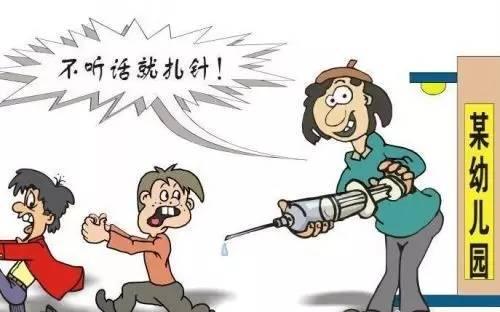呆了 成都郫县幼儿园老师拿牙签扎娃娃的手,娃娃说不想上学了才被