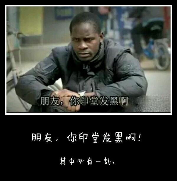 {你是我眉心未完的诗经典台词}.