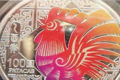 2017鸡年纪念币第一批预约时间及介绍