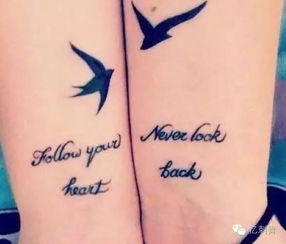 纹身参考 -字母语句纹身