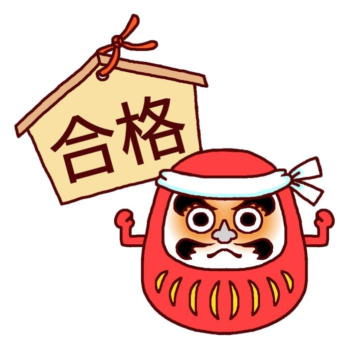11.13日本留考结束--日本留学生考试知多少