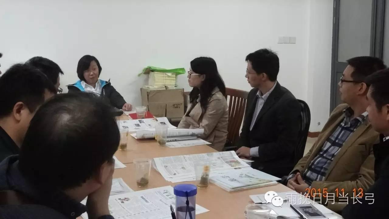 上海东昌中学南校的赏识教育及其他