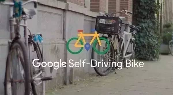有了谷歌的这辆超级自行车,我不买汽车了!