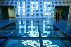 探秘青岛HPE未来城市体验中心 人工智能颠覆传统