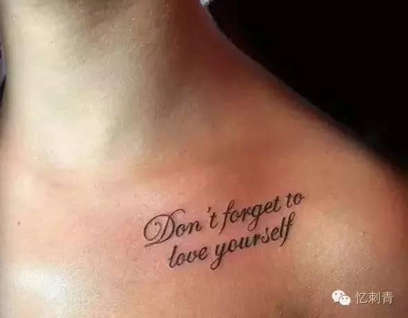 love q英文字母纹身分享展示