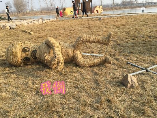 盘锦第二届夏季稻草艺术节将于12月24日启幕