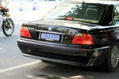 """浙江温州""""价值百万""""的纯数字车牌挂在什么车上?"""