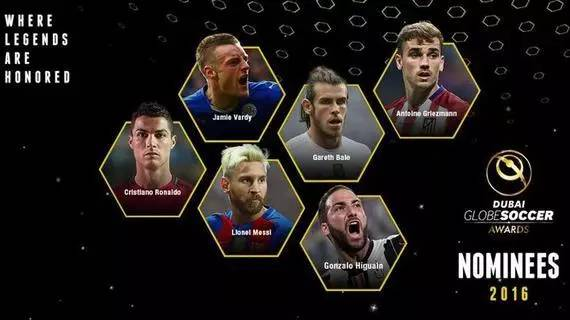 环球足球奖候选公布:C罗梅西领衔 励志前锋入选