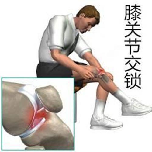 半月板损伤手术后仍然疼痛怎么办