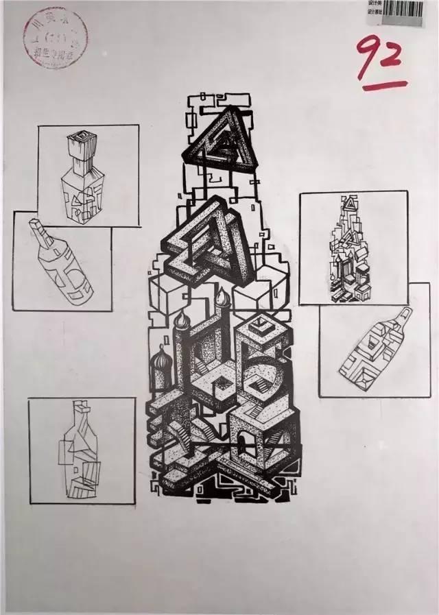2011川美设计考题:书,笔筒,钢笔,书桌,台灯,由五分钟为元素,画 一幅图片