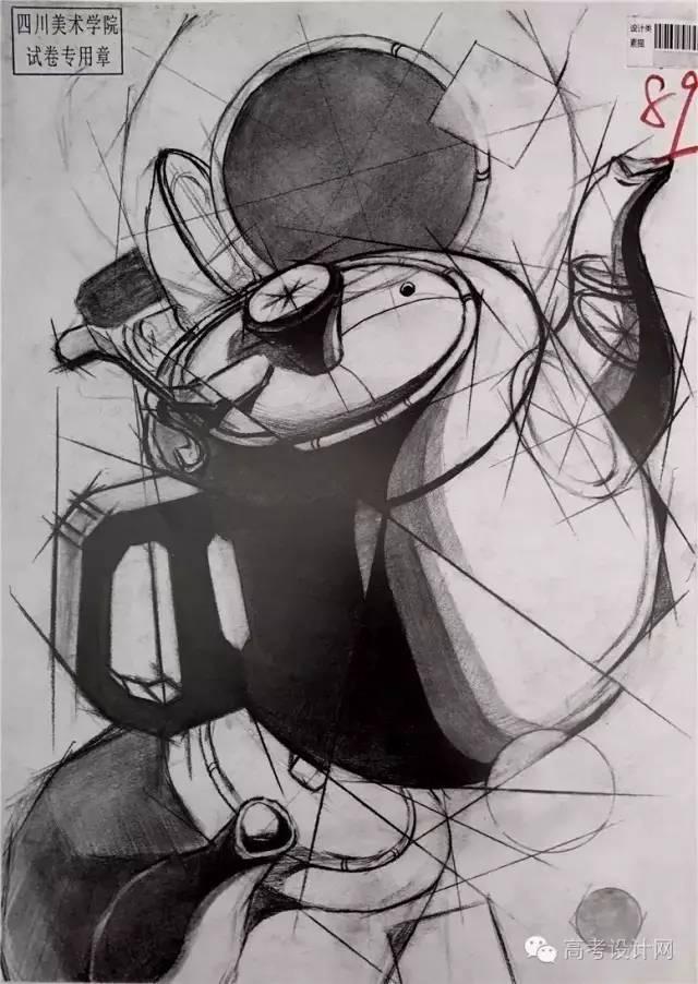 2016年 川美设计素描高分卷图片