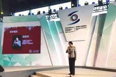 正品溯源平台全球发布,为跨境贸易保驾护航
