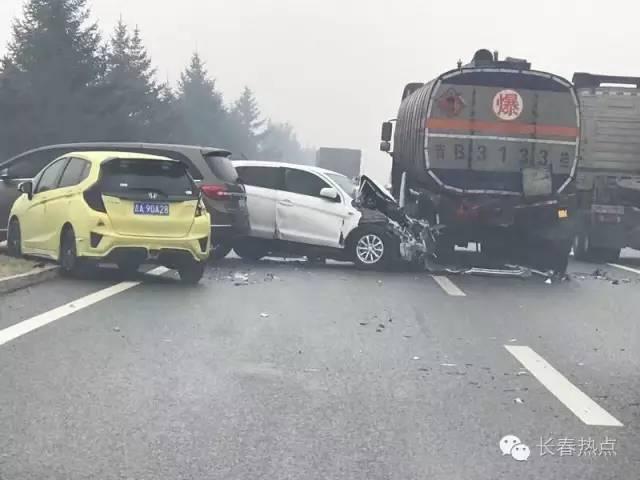 【多起车祸】长吉高速连环车祸,长春快速路多车相撞!