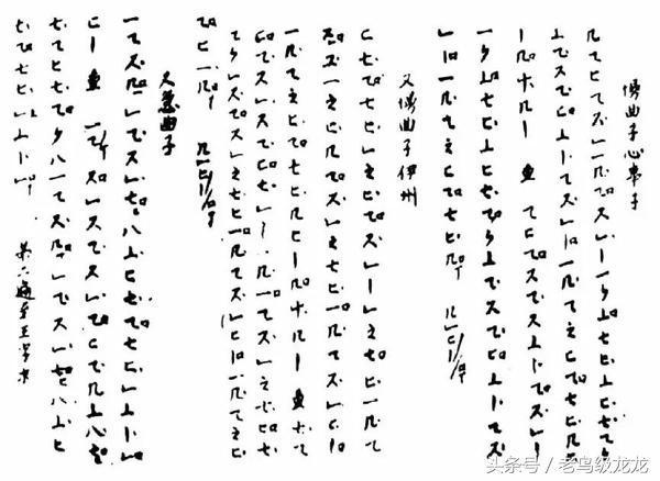自学N1大神分享学习日语的方法,看完不愧是N1啊