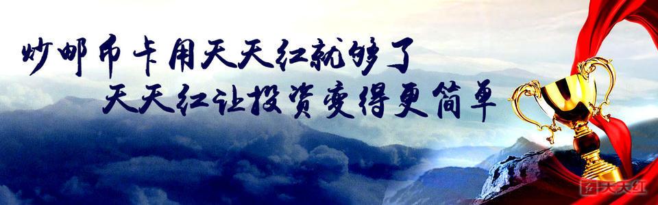 11.18午评:撇开圆顺,南京长久冲上3000点