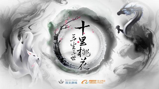 【焦点】2017年最期待的电视剧电影综艺节目