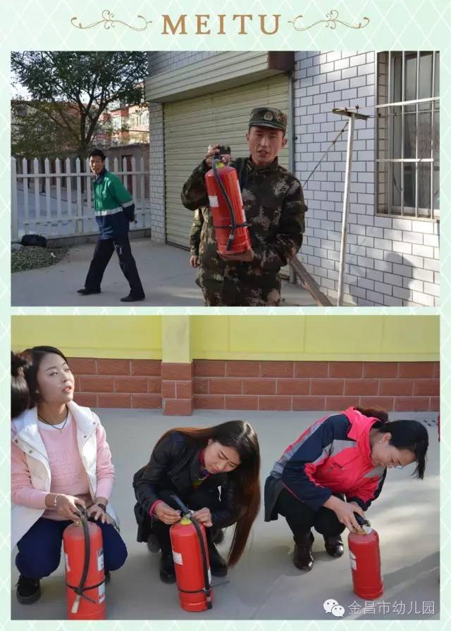 """金昌市幼儿园举行""""119""""消防安全演练活动"""