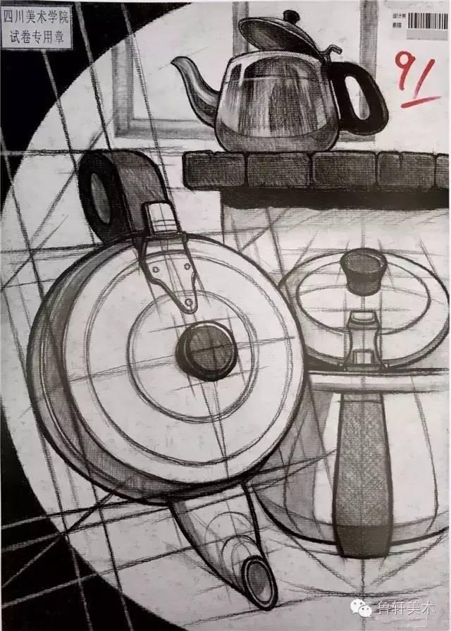 图|2016年 川美设计素描高分卷