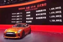 【车友互动】日产全新GT-R售价公布,你最想买哪一款?