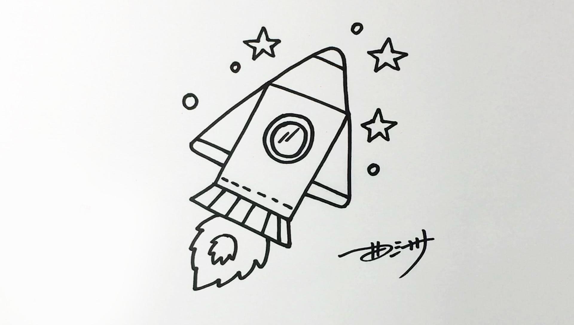 曲洲老师画卡通:幼儿的简笔画系列——神舟飞船