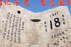 北京送给安培这三张触目惊心的图,日本苍茫逃窜