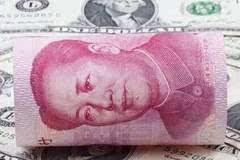 别把人民币看贬了!中国布了一个好大的局