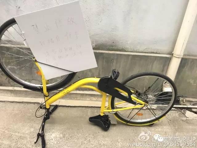 太可怕了!继摩拜之后,ofo共享单车创始人,也哭
