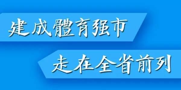 永康 四大名捕 变身 五虎上将 , 世界擂台赛再铸不朽辉煌