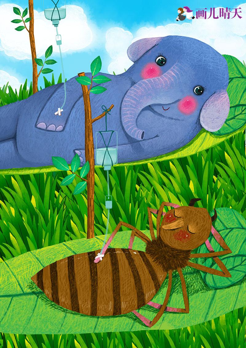 画儿晴天 儿童插画《大象很大蚂蚁很小》图片