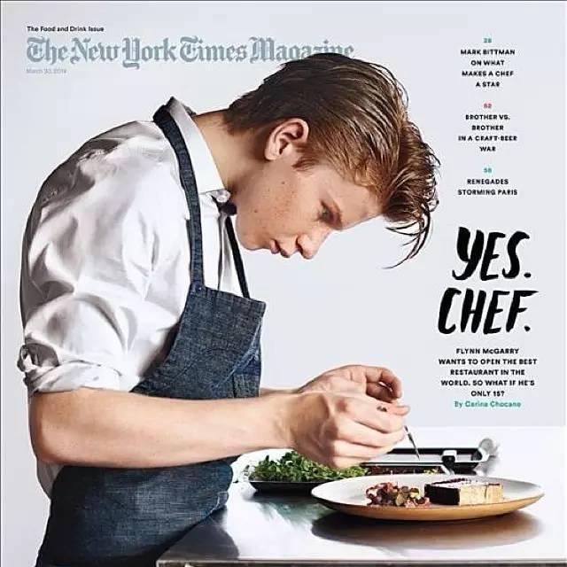a性感,你点的性感男不在并主厨菜单上女生初二照性感图片