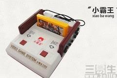 小霸王将投身手机市场 这是手机中的红白机?