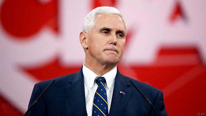 美国候任副总统曾因同性恋接受