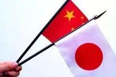 日本雄踞世界经济前三 国人该醒醒了