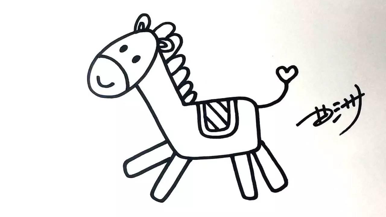 曲洲老师画卡通:简笔画系列-彩色的马